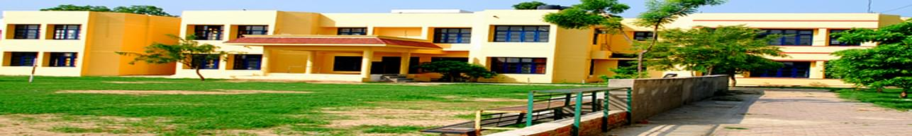 KC College of Education, Jammu