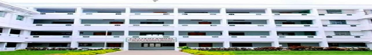 K.Nanjappa Gounder College of Education, Dindigul