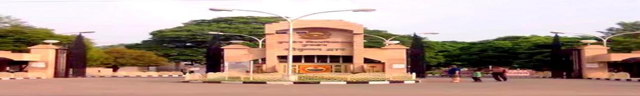 Kalpana Chawla College of Education, Hisar