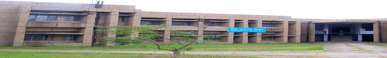 Kalra College of Education, Udhampur