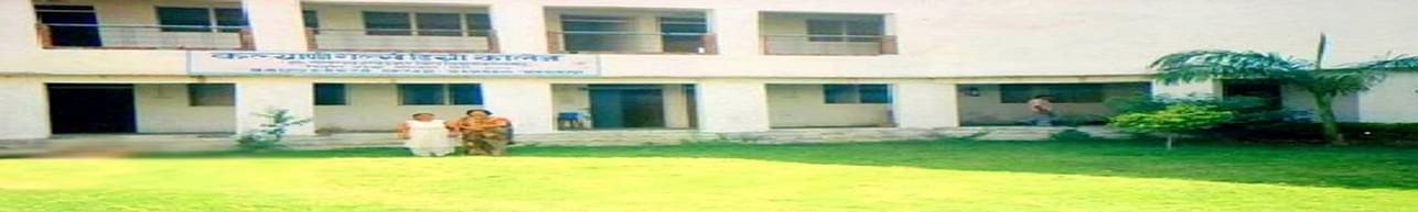 Kalyani Girls Degree College, Etah