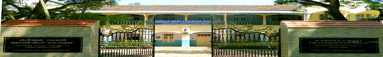 Karmela Rani Training College, Kollam