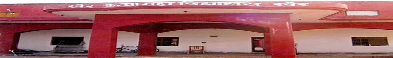 Khair Kanya Mahavidhyalaya, Aligarh