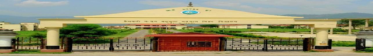 Kukreja Institute of Teacher's Education - [KITE], Dehradun
