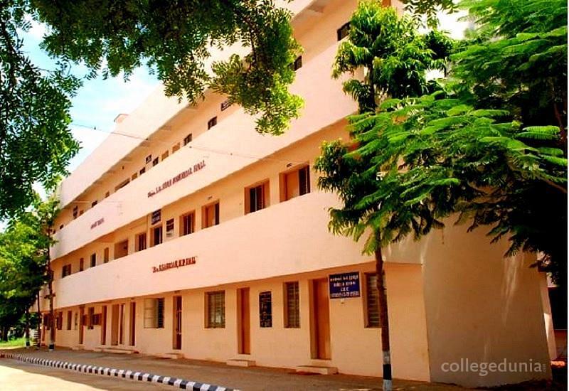 Jamal Mohamed College - [JMC]