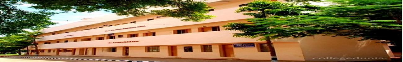 Jamal Mohamed College - [JMC], Thiruchirapalli