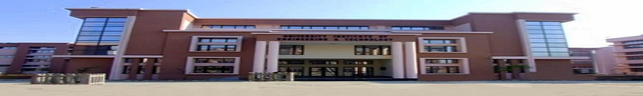 Lal Bahadur Shastri College of Education, Gurgaon