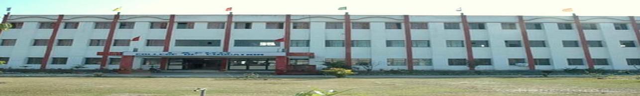 Lala Ami Chand Monga Memorial College of Education, Ambala