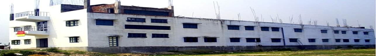 Lieutenant Abhishek Ray Chaudhuri Teachers Training College, South 24 Parganas