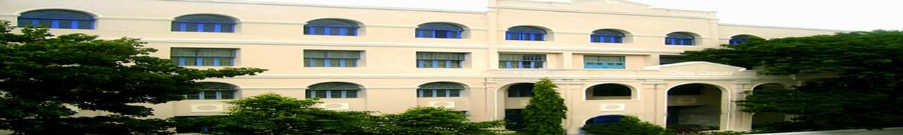 MES Teacher's College, Bangalore
