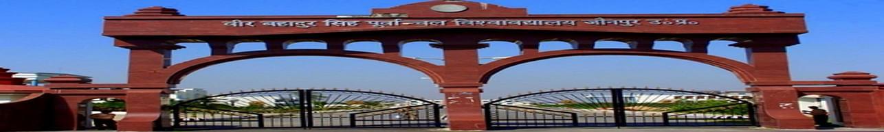 Maa Bandhvi Devraj Mahavidyalaya, Ballia