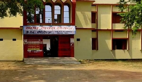 Magadh Teacher's Training BEd College