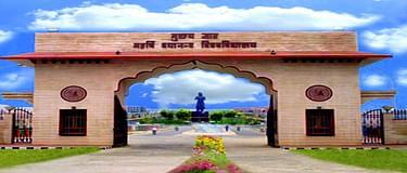 Mahatma Gandhi College of Education - [MGCE], Firozabad