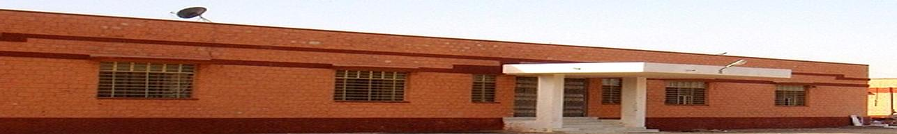 Mahesh Teacher Training College, Barmer