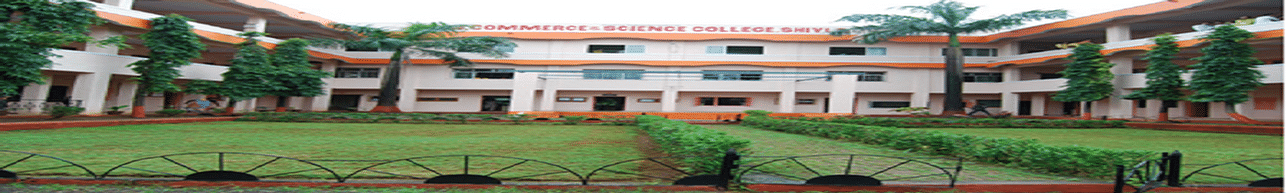 Janseva Shikshan Mandal's Arts Commerce and Science College, Thane