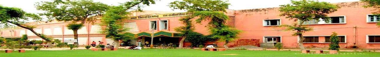 Janta Vidya Mandir Ganpat Rai Rasiwasia College - [JVMGRR], Bhiwani
