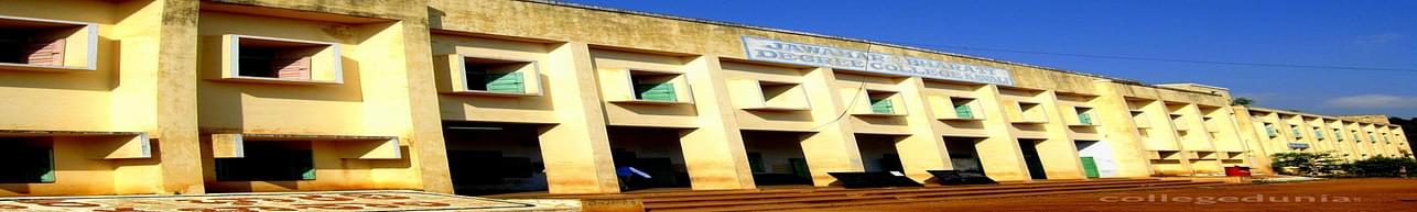 Jawahar Bharati Degree & P.G College, Nellore - Photos & Videos