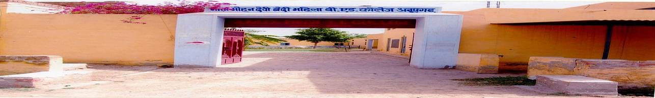 Mata Mohan Bedi Mahila TT College, Ganganagar