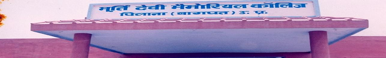 Murti Devi Merorial College, Bhaghpat
