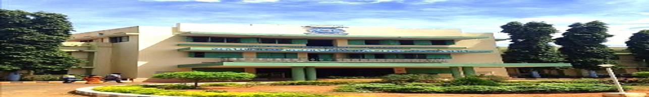 Nadar Mahajana Sangam Kamaraj College of Education, Kanyakumari