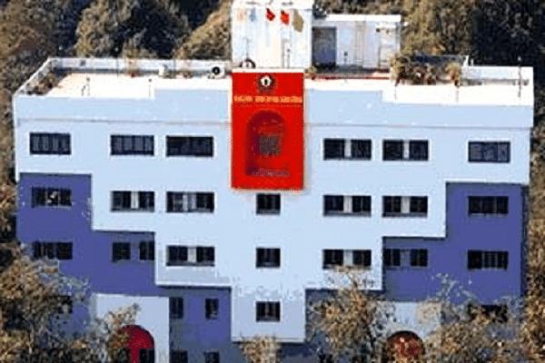 Nagrik Shikshan Sanstha College of Education - [NSSCE]