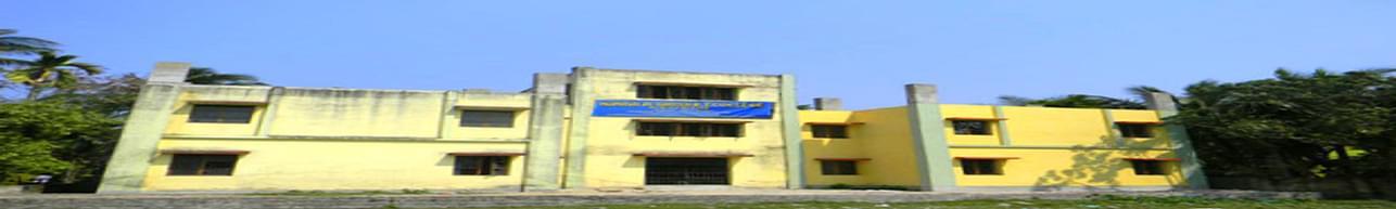 Nandalal Ghosh BT College, North 24 Parganas