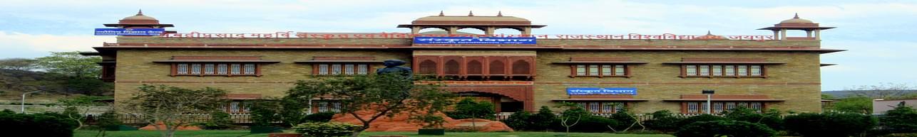 National TT College for Girls, Alwar
