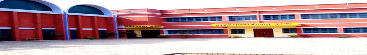 Navvani School for the Hearing Impaired, Varanasi