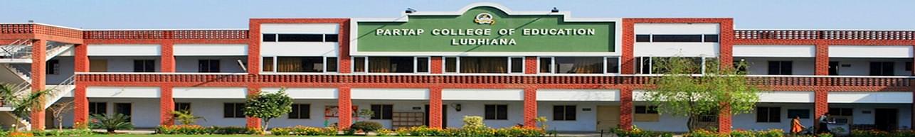 Partap College of Education, Ludhiana