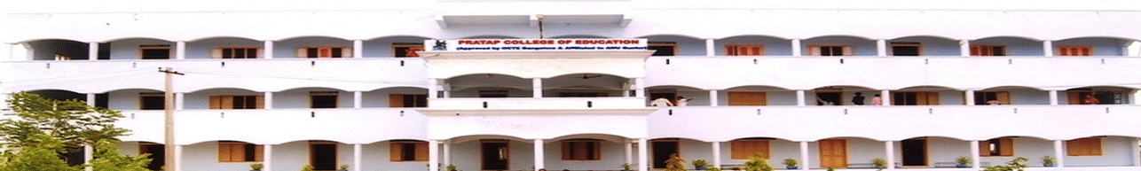 Pratap College of Education, Chiraia