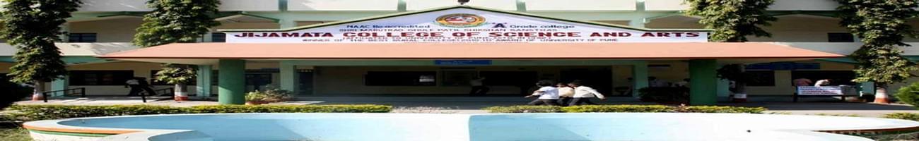 Jijamata College of Science and Arts Bhende, Ahmed Nagar