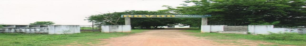 RBVRR B.Ed College, Karim Nagar