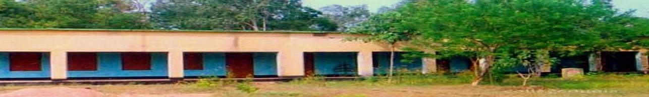 Jiral College, Jagatsinghpur - Course & Fees Details