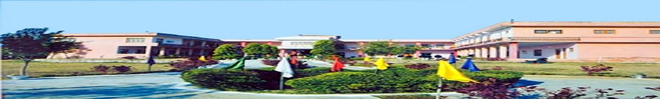 RS College of Education, Kathua