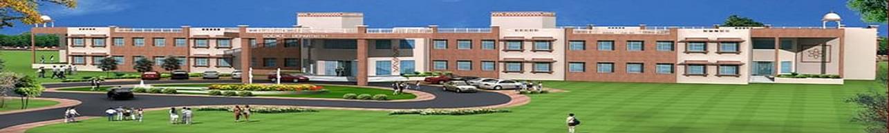 Raghukul Teachers Training College, Bundi