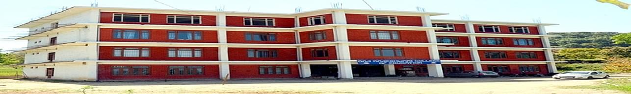 Raj Rajeshwari College of Education, Hamirpur