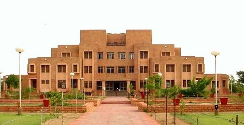 Rajasthan Teachers Training College