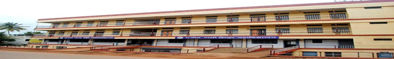 Rajiv Gandhi BEd College, Dharwad