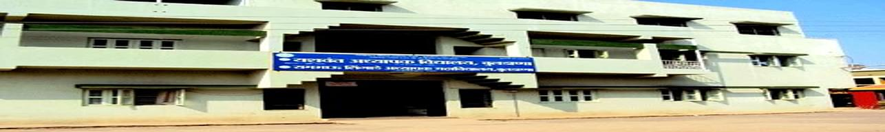 Rambhau Lingade Adhyapak Mahavidyalaya, Buldhana