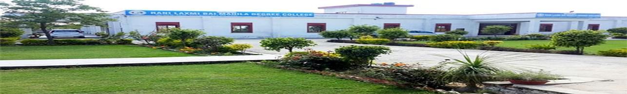 Rani Laxmi Bai Mahila Degree College, Meerut