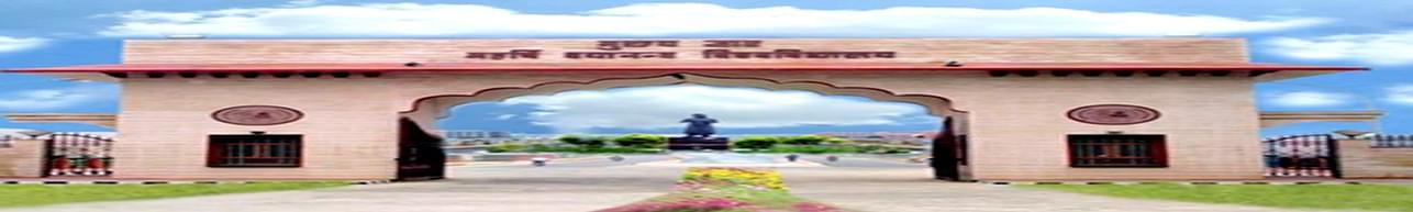 Rao Khem Chand College of Education, Rewari