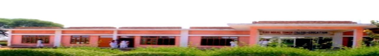 Rao Nihal Singh College of Education, Jhajjar