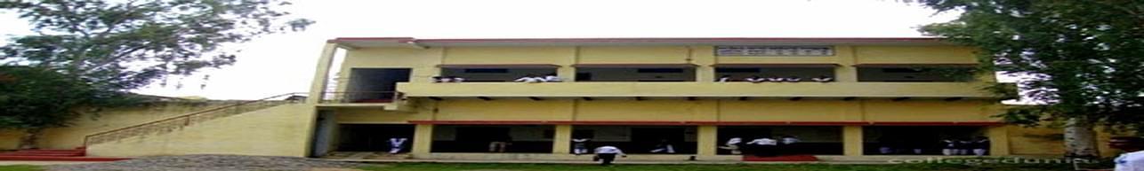 K B Postgraduate College, Mirzapur