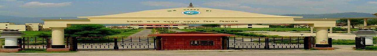 Roorkee Degree College, Haridwar