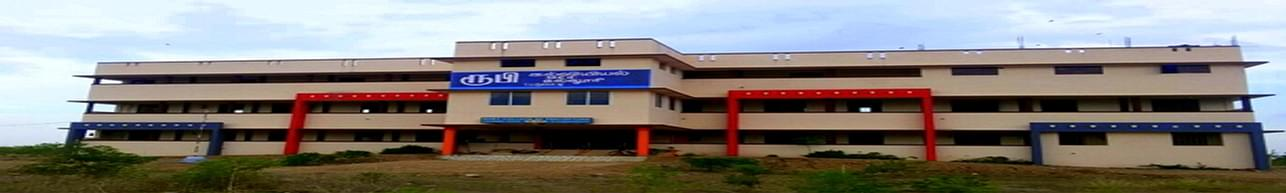 Ruby College of Preceptors, Madurai - Course & Fees Details