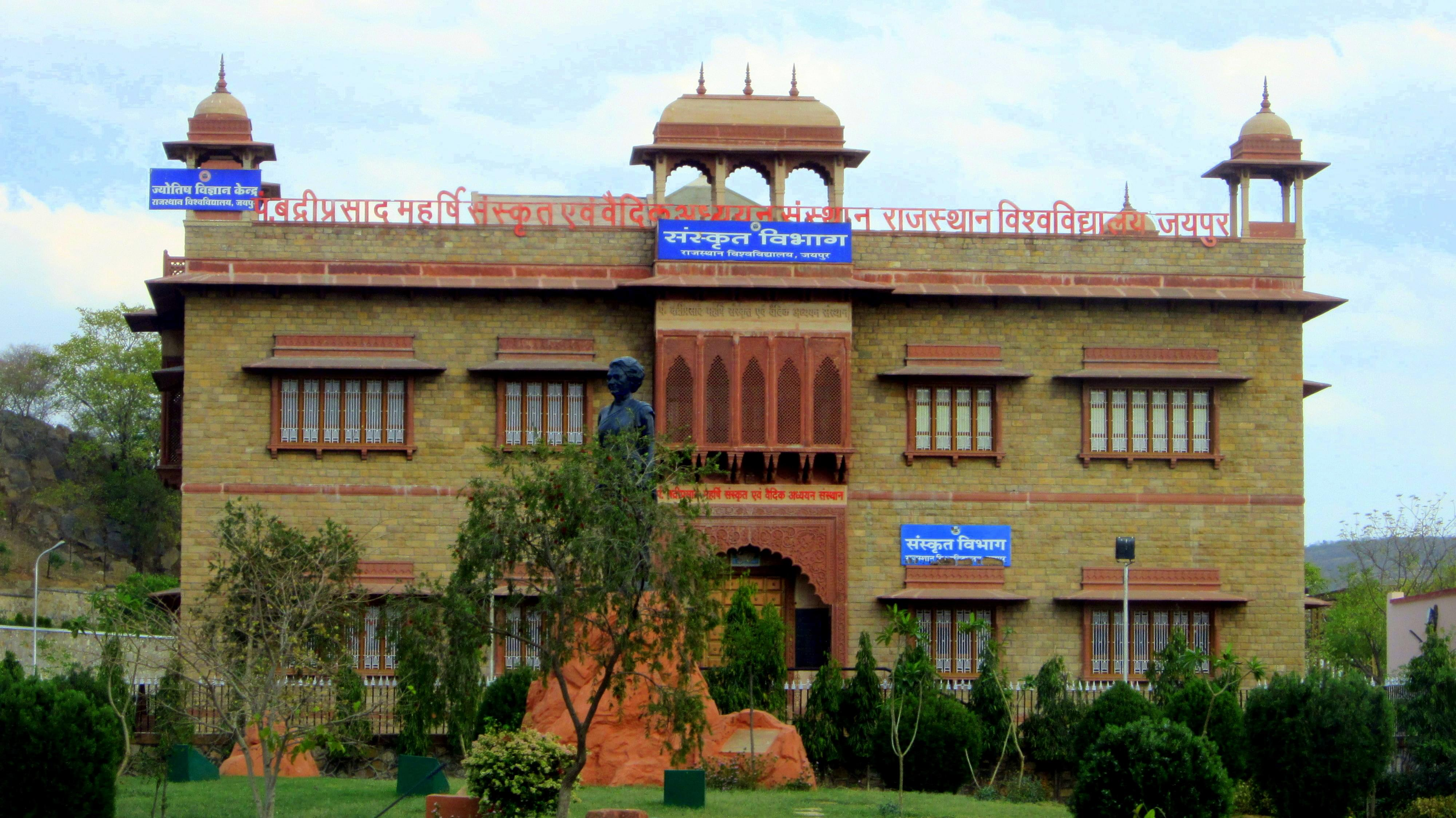 SN College of Education