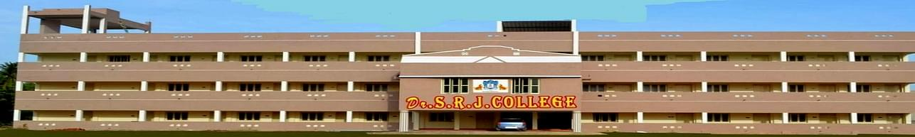 SRJ Colleges of Education, Thanjavur - Course & Fees Details
