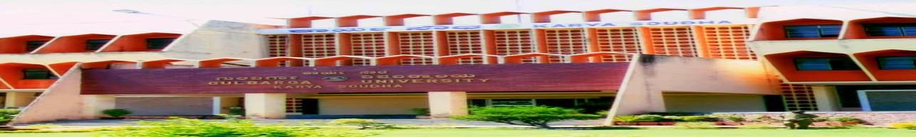 SRK College of Education, Raichur