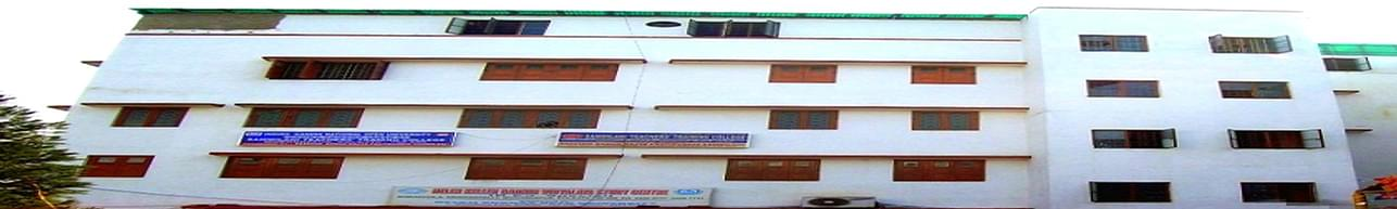 Sammilani Teachers Training College, Kolkata - News & Articles Details