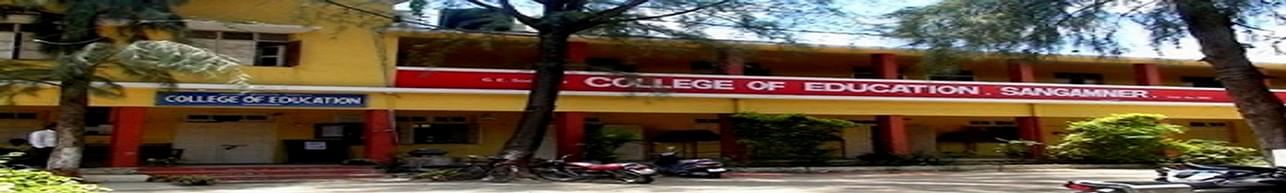Gokhale Education Society's College of Education Sangamner, Ahmed Nagar